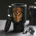"""The vacuum Cup in the USB """"Russia"""", 450 ml"""