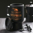 """The vacuum Cup into the USB a """"Real man"""", 450 ml"""