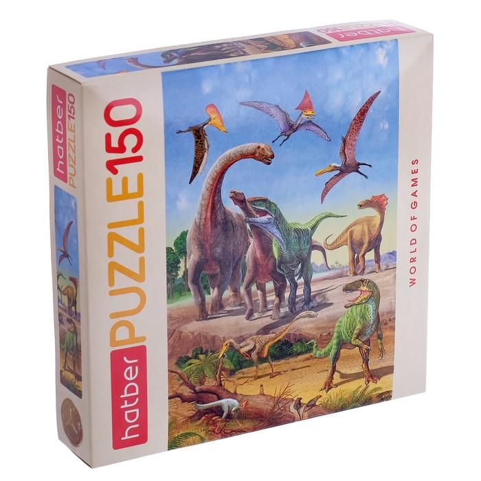 Пазл «Эра динозавров», 150 элементов