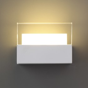 Светильник STALLITE 6Вт 3000К LED белый