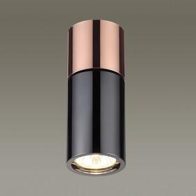 Светильник накладной потолочный DUETTA 50Вт GU10 черный