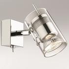 Светильник с выкл. YANG 50Вт GU10 хром