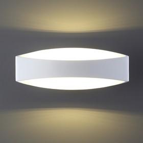 Светильник MIRSO 6Вт 3000К LED белый