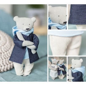 Мягкая игрушка «Домашний медведь Эштон» 18 × 22.5 × 2 см