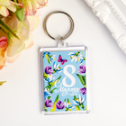 """Keychain """"On March 8. Butterfly in the colors of"""" plastic, 3,5x5 cm"""