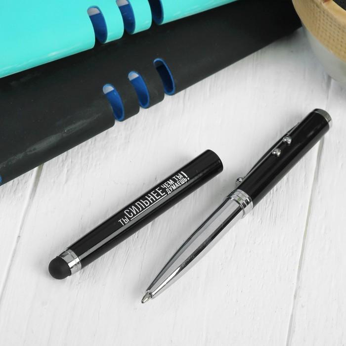 """Ручка, фонарик """"Ты сильнее, чем ты думаешь"""" черный"""