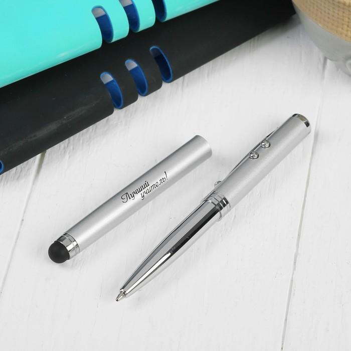 """Ручка, фонарик """"Лучший учитель"""" серебро"""