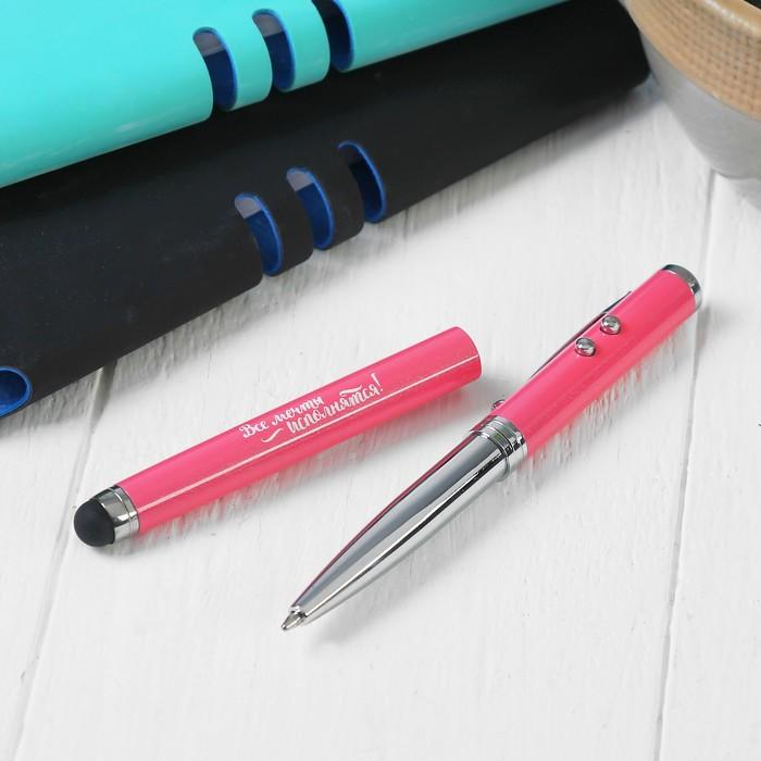 """Ручка, фонарик """"Все мечты исполняются"""" розовый"""