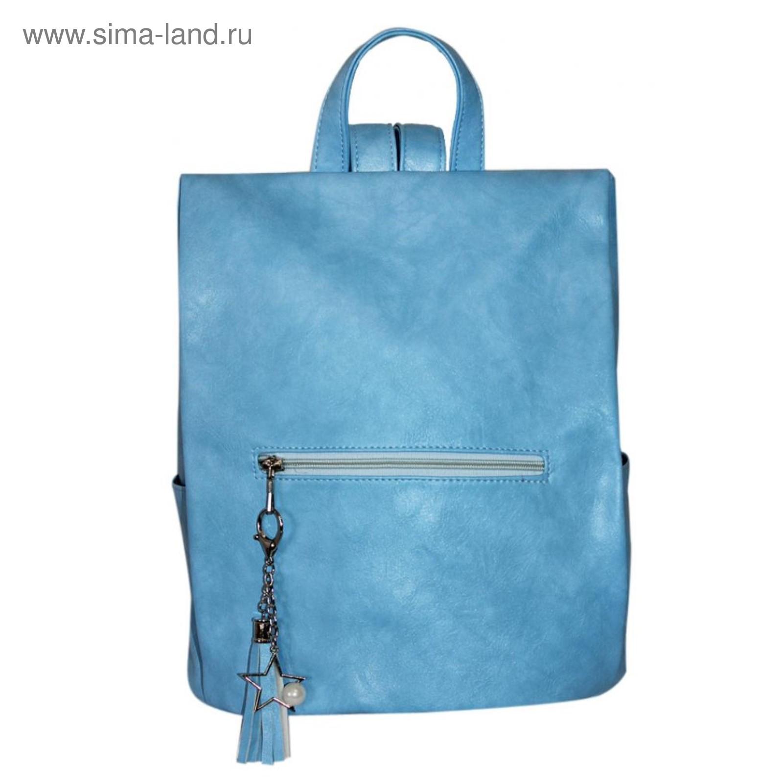 17f97a9f9a38 Рюкзак женский Serena, 1 отдел, цвет голубой (4143101) - Купить по ...