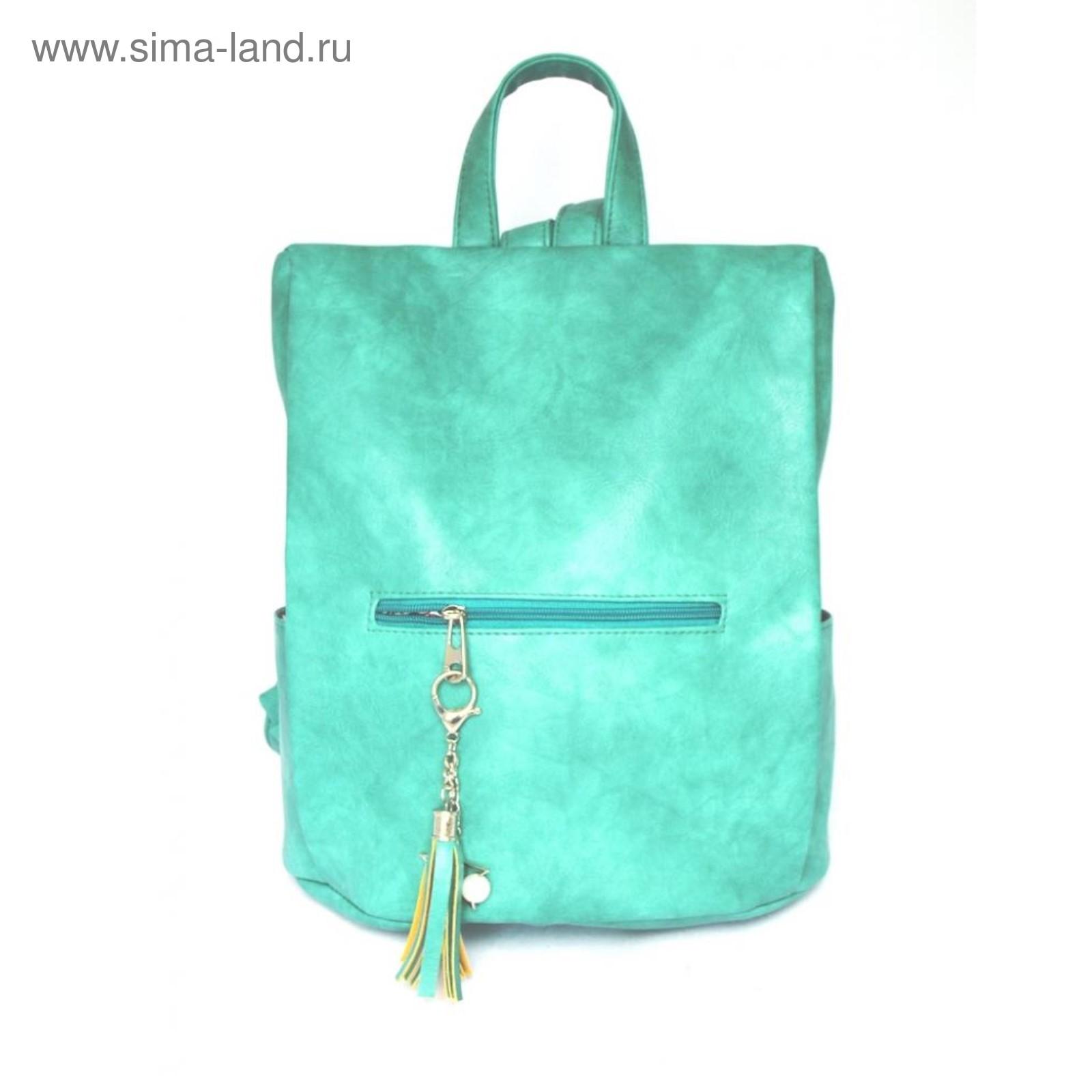 2fa231f70304 Рюкзак женский Serena, 1 отдел, цвет мятный (4143103) - Купить по ...