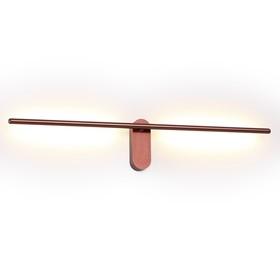 Светильник MILL 12Вт 3000К LED венге