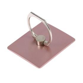 Держатель-подставка с кольцом для телефона LuazON, в форме квадрата, розовый Ош