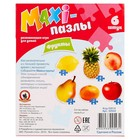Макси-пазлы «Фрукты - фото 1037680