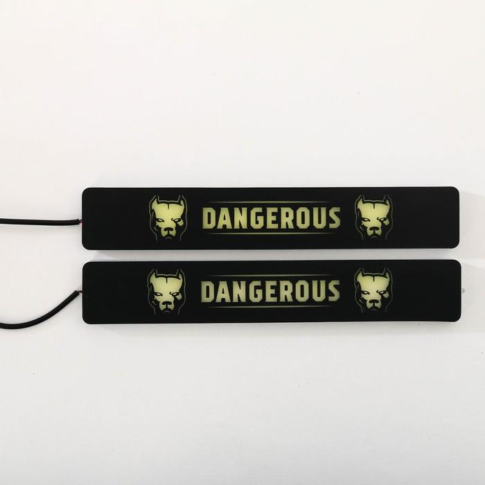 Дневные ходовые огни Dangerous, 2 шт