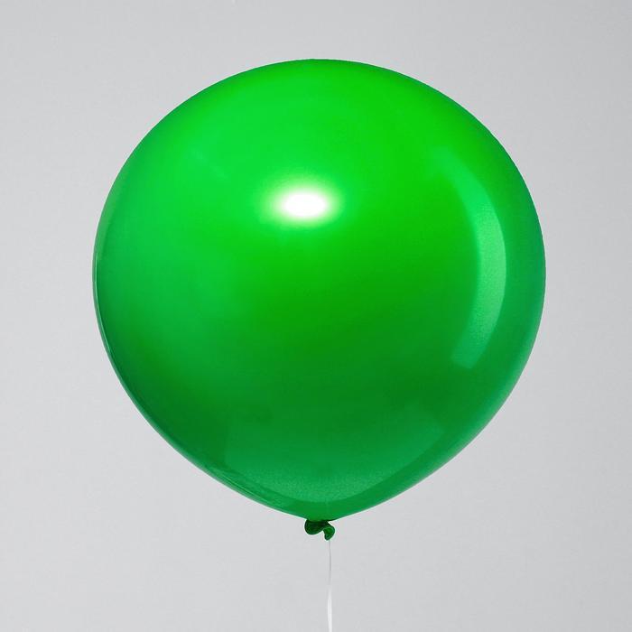 """Шар латексный 36"""" «Гигант», 1 шт., цвет зелёный - фото 308470554"""
