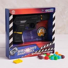 Подарочный набор «Для смелого защитника»: пистолет с пульками, конфеты 20 г