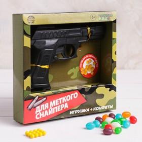 Подарочный набор «Для меткого снайпера»: пистолет с пульками, конфеты 20 г