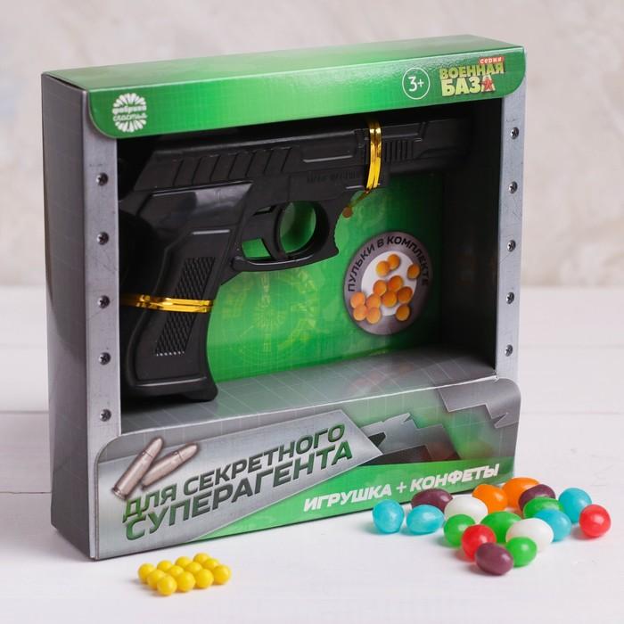 Набор «Для секретного суперагента»: пистолет с пульками, конфеты 20 г