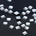 Стразы плоские квадрат, 6*6 мм, (набор 30шт), цвет белый