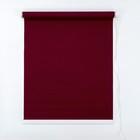 Штора рулонная 60х180 см, цвет бордовый