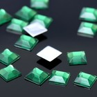 Стразы плоские квадрат, 8*8 мм, (набор 20шт), цвет изумрудный