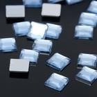 Стразы плоские квадрат, 8*8 мм, (набор 20шт), цвет голубой