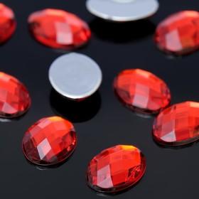 Стразы плоские овал, 13*18 мм, (набор 10шт), цвет ярко-красный