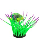 Флуоресцентная аквариумная декорация Gloxy, рыба хирург в анемоне зеленая, 11х8х12 см