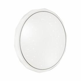 Светильник GINO 1x48Вт 4000К LED IP43 белый, белый