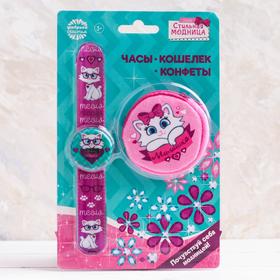 Подарочный набор «Милашке»: кошелёк, часы, конфеты, 20 г