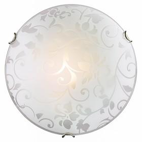 Светильник VUALE 2x100Вт E27 бронза, белый