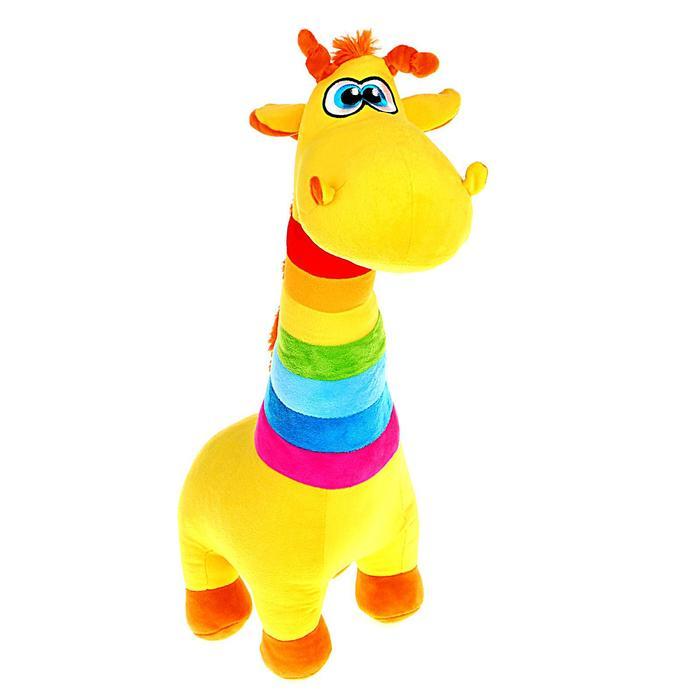 Мягкая игрушка «Жираф Радужный», 54 см - фото 725169584