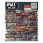 "Self-adhesive PVC panel ""Smooth stone"" 33*33cm"