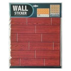 Self-adhesive PVC panel timber panels 30*30cm