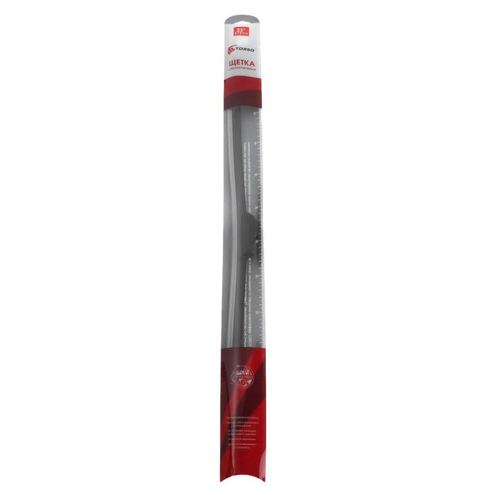 """Щётка стеклоочистителя TORSO, 23""""/580 мм, бескаркасная"""