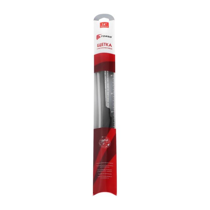 """Щётка стеклоочистителя TORSO, 14""""/350 мм, бескаркасная"""