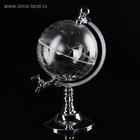 "Башня пивная 3,5 л ""Земной шар"" 20х20х37 см"