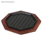 """Сковорода на деревянной подставке """"Восьмиугольник"""" 28 см"""