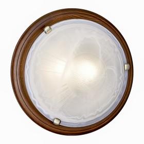 Светильник LUFE WOOD 2x100Вт E27 бронза, коричневый