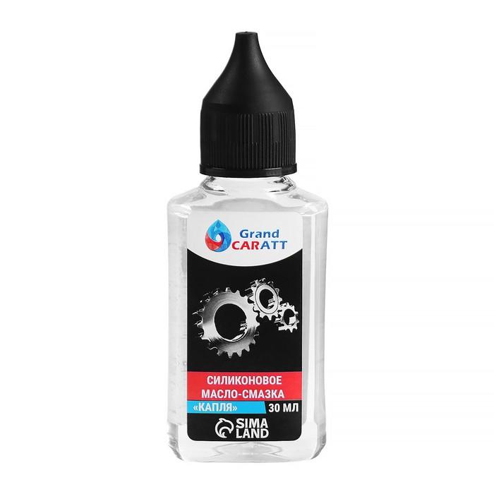Смазка универсальная Grand Caratt с силиконом, 80 мл, маслёнка