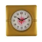 "Wall clock, series: Classic, ""Pelagia"", 19x19 cm, colors and fruit mix"