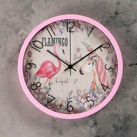 """Часы настенные, серия: Животный мир, """"Фламинго"""", d=30 см, арабские цифры,"""