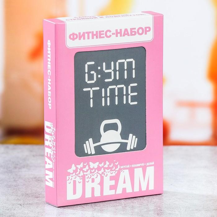 Набор для тренировки «Мечта»: эспандер 3 шт, чехол, дневник тренировок 60 стр