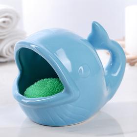 Подставка для губки «Кит», цвет голубой