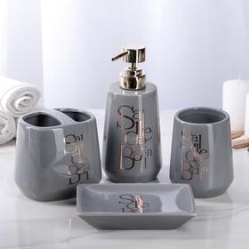 Набор аксессуаров для ванной комнаты Bonjour, 4 предмета (дозатор 400 мл, мыльница, 2 стакана), цвет лавандовый