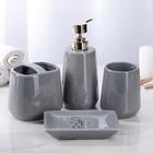 Набор аксессуаров для ванной комнаты Bonjour, 4 предмета (дозатор 400 мл, мыльница, 2 стакана) - фото 4649763