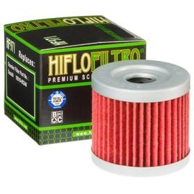 Фильтр масляный HF971 Ош