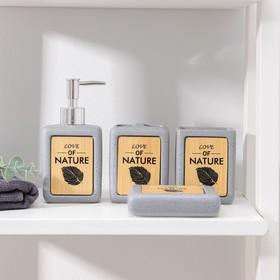 Набор аксессуаров для ванной комнаты, 4 предмета Natural, цвет серый