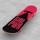 "The skin for the skateboard ""Girl"", 22.8 x 83 cm"