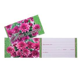 """Приглашение """"Универсальное"""" розовые цветы"""